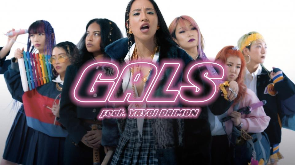 "Zoomgalsの新曲""GALS""に featuringとして参加!"