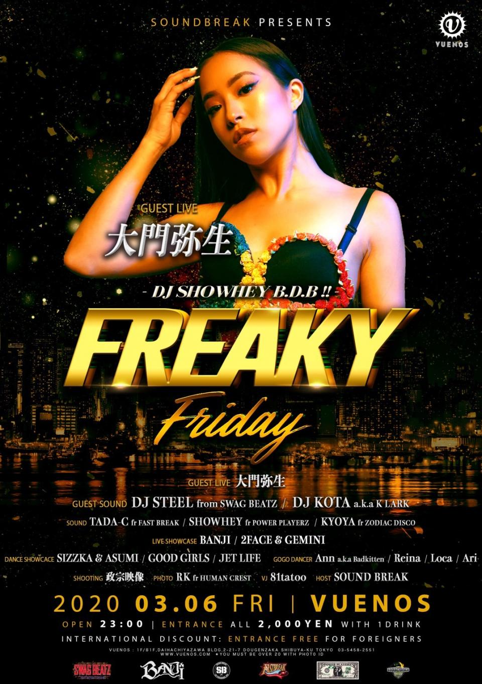 2020/03/06 FREAKY at VUENOS (東京)