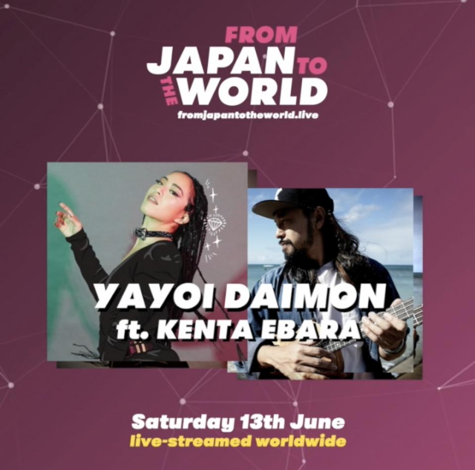 2020/6/13 Japan To The World  (Online Live)